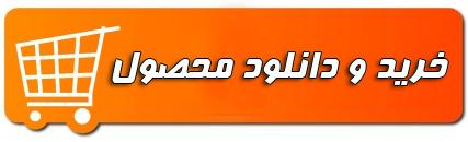 دانلود تبیین رابطه بین اهرم اقتصادی و نسبت های ارزش بازار به ارزش دفتری (M/B) و قیمت به سود (P/E) در صنایع فعال بورس اوراق بهادار تهران